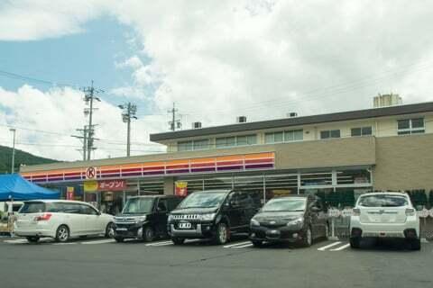 ファミリーマート新中津川落合店の写真
