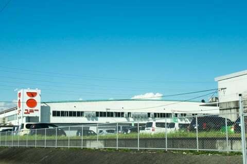 ユニーグループ・ホールディングスの写真