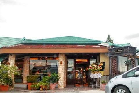 グルマンヴィタル垂井本店の写真