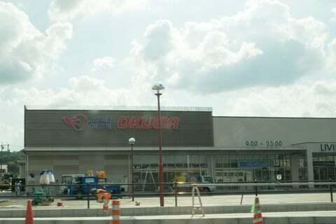 スーパーセンターオークワ可児御嵩インター店の写真