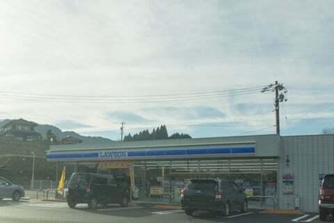 ローソン恵那岩村町店の写真