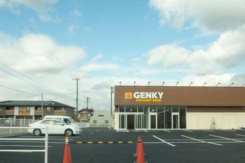 ゲンキー米野店の写真