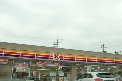 ファミリーマート多治見太平町五丁目店の写真