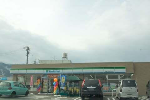 ファミリーマート揖斐川町はぎなが店の写真