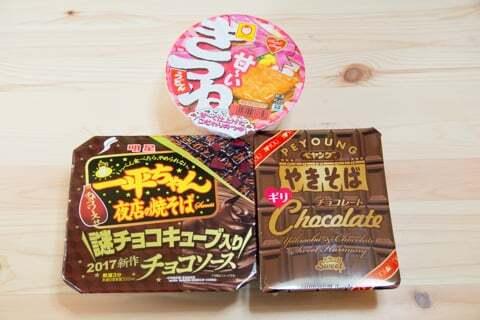 「ペヤングチョコレート焼きそば」「一平ちゃんチョコソース味」「甘ーいきつねうどん」の写真