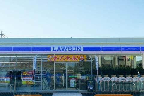 ローソン大垣本今町店の写真