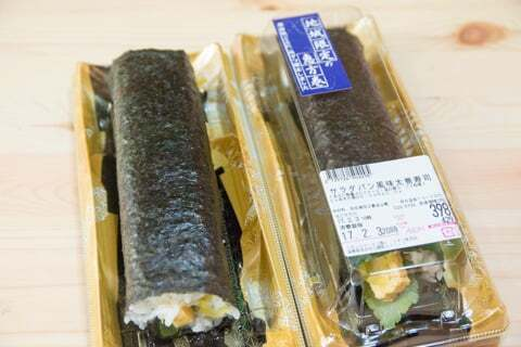 サラダパン風味恵方巻の写真