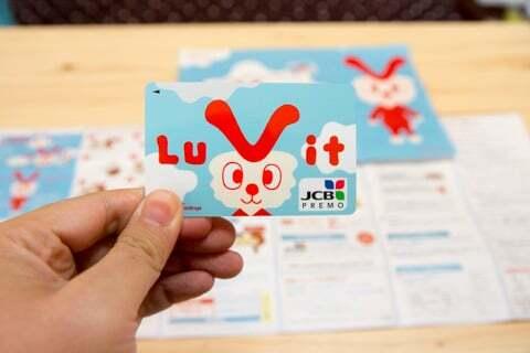 ルビっトカードの写真