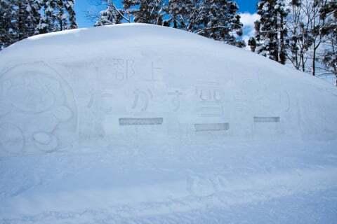 第16回郡上たかす雪まつりの写真