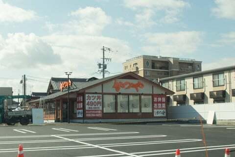 かつや岐阜羽島店の写真