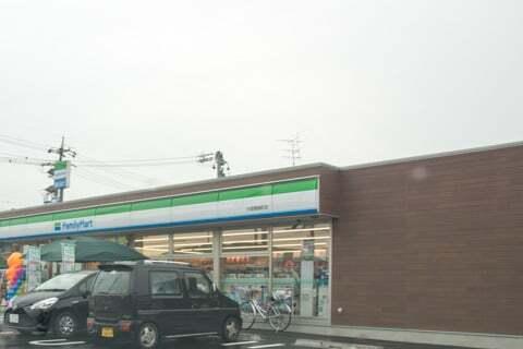 ファミリーマート大垣築捨町店の写真