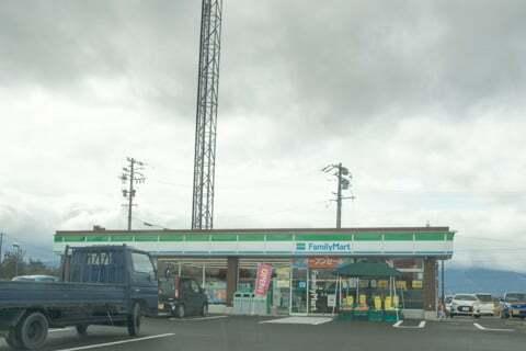 ファミリーマート輪之内町店の写真