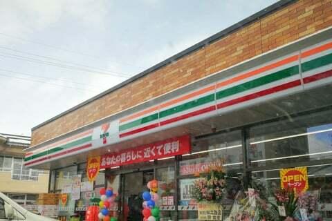 セブンイレブン高山名田町4丁目店の写真