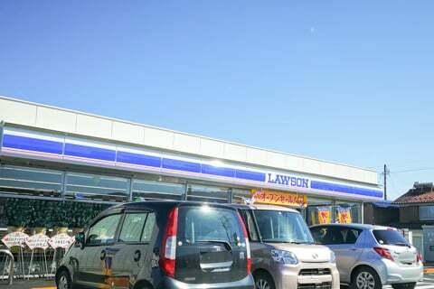 ローソン垂井町追分店の写真