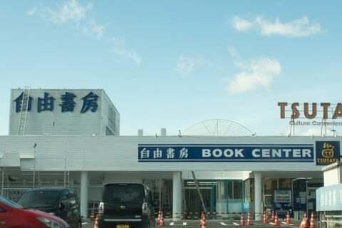 セブンイレブン岐阜鷺山東店の写真