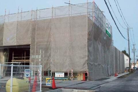 ゲンキー芋島四丁目店の写真