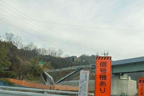 六郷IC〜増穂IC間の写真