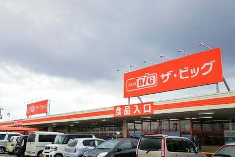 ザ・ビッグ豊郷店の写真