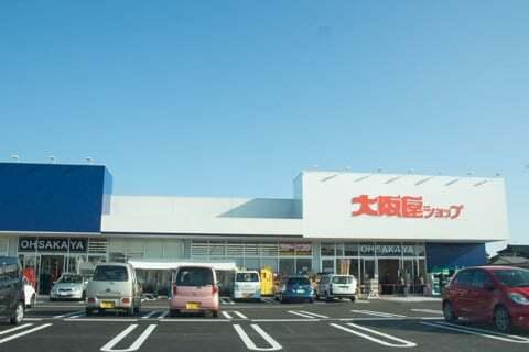 大阪屋ショップ上飯野店の写真