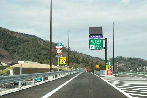 敦賀南スマートインターチェンジの写真