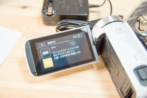キャノン iVIS HF R800の設定画面の写真