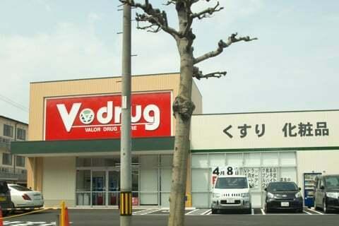Vドラッグ敷島店の写真