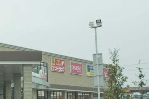 バロー北寺島店の写真