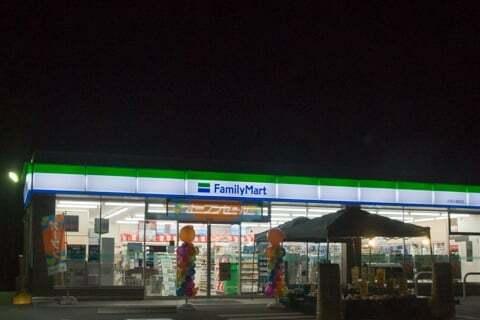 ファミリーマート大垣小泉町店の写真