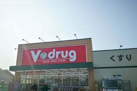 Vドラッグ岐阜太郎丸店の写真