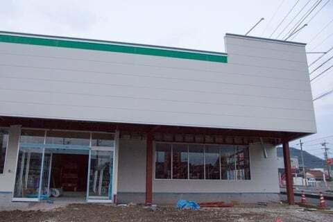 スギ薬局グループ粟野東店の写真