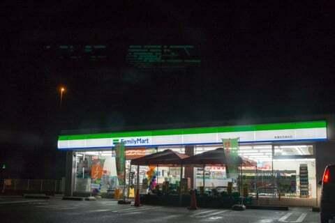 ファミリーマート美濃加茂清水店の写真