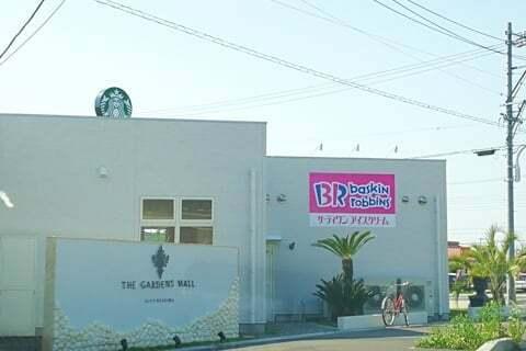サーティワンアイスクリーム 岐阜羽島店の写真