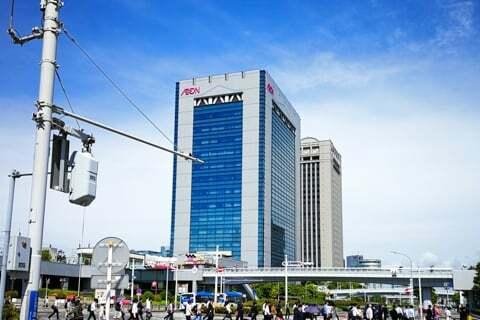 イオンタワーの写真