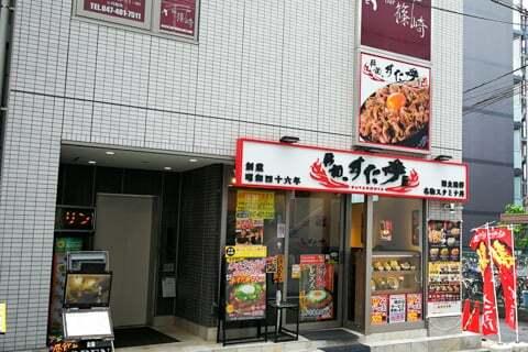 伝説のすた丼屋京成船橋店の写真