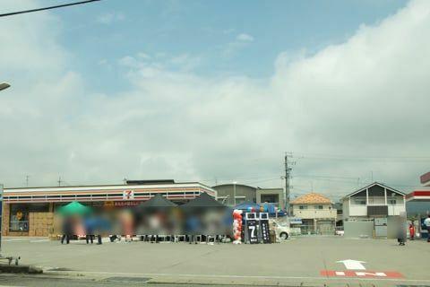 セブンイレブン垂井町宮代店の写真
