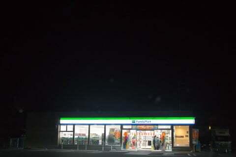 ファミリーマート可児土田東山店の写真