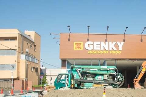 ゲンキー三里店の様子の写真