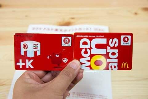 2枚の楽天ポイントカードの写真