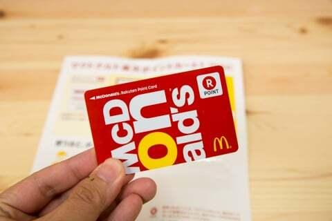 マクドナルドオリジナル楽天ポイントカードの写真