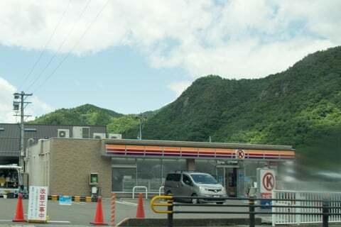 サークルK曽代上岩本店の写真