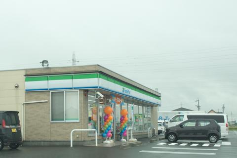 ファミリーマート安八輪之内町店の写真