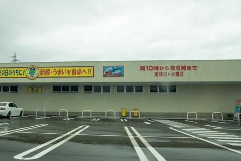タチヤ可児店の写真