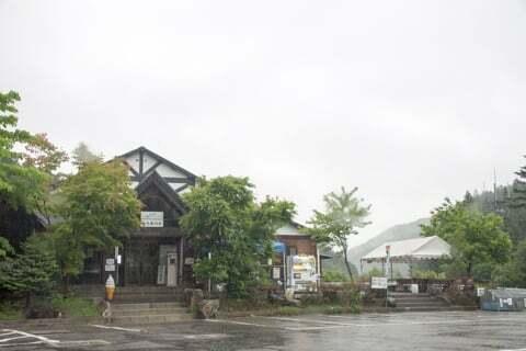 道の駅 つぐ高原グリーンパークの写真