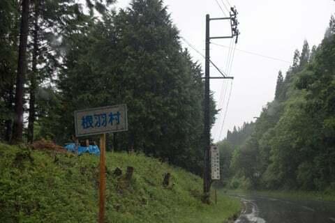 長野県への写真