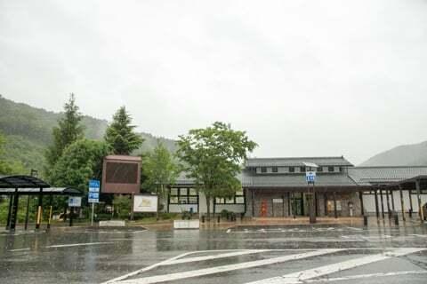 道の駅 信州平谷の写真