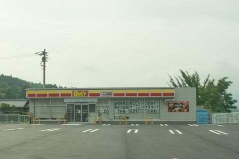 デイリーヤマザキ岐阜恵那峡店の写真