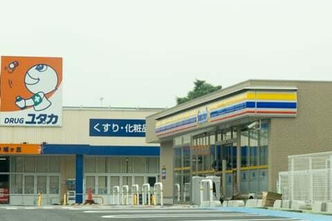 ミニストップ多治見旭ヶ丘店の写真