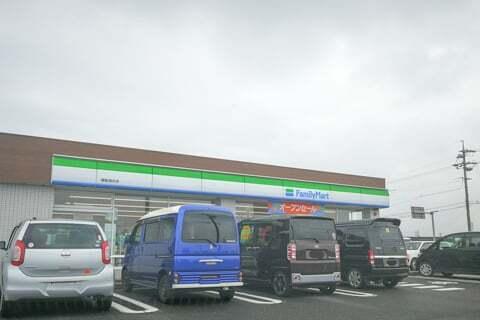 ファミリーマート揖斐清水店の写真