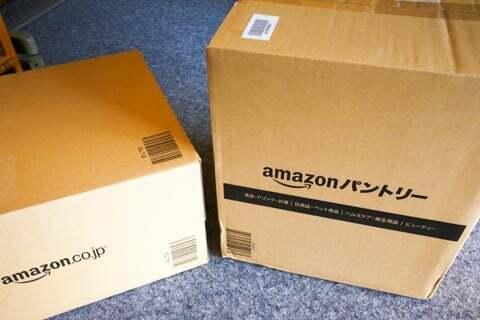 Amazonパントリーの写真