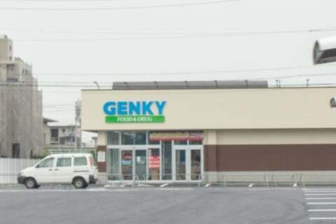 ゲンキー林町1丁目店の写真